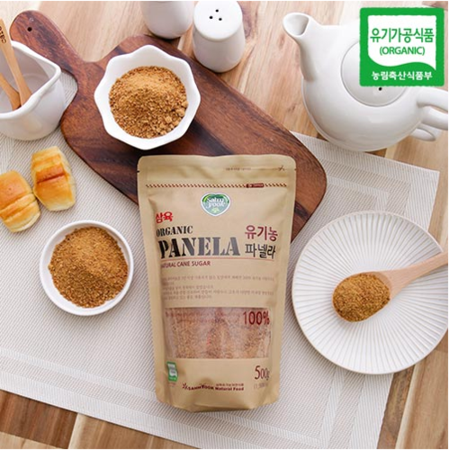 유기농 파넬라 원당 Orgnic Panela (unrefined whole cane sugar) 500g
